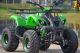 ATV Grizzly 125 CC Casca CADOU