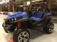 Electric ATV Golf Cart 4x 45W