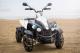 ATV Quad EVA 2 x 45W 12V