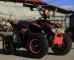 ATV ECO Maddox 800W #Orange