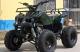 ATV KXD HUMMER PRO RG7, 2021 ,