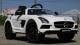 Mercedes SLS AMG Scaun tapitat