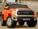 Toyota Tundra 2x45W PREMIUM