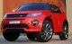 Land Rover Discovery DELUXE