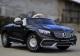 Mercedes S650 Maybach PREMIUM
