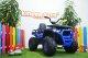 ATV XMX607 2x45W 12V