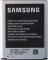 Baterie Samsung S2,S3,S4,Note2