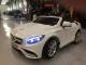 Masina electrica Mercedes S63