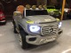 Masina Mercedes G Grand 2x30W