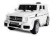 Masina electrica Mercedes G63